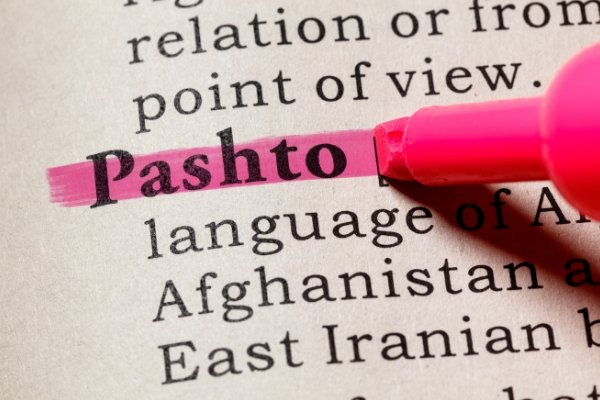 pashto-highlighted-on-paper