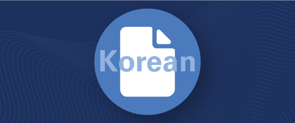 commonly-used-covid-19-phrases-hospitals-korean