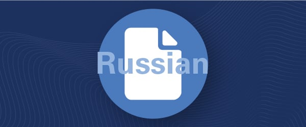 commonly-used-covid-19-phrases-hospitals-russian