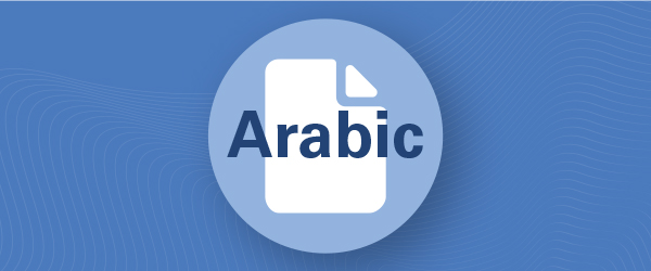 what-you-need-to-know-about-covid-19-arabic-speakers