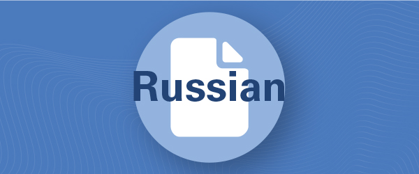 what-you-need-to-know-about-covid-19-russian-speakers